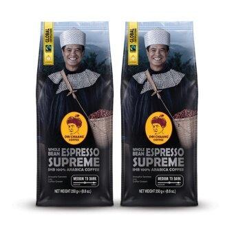 กาแฟดอยช้าง - Espresso Supreme (250g. 2 แพ็ค) แบบเมล็ด