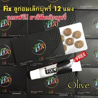 Fix Thailand ฟิกซ์ ลูกอมเลิกบุหรี่ 12 แผง (120 เม็ด) แถมฟรี!!ยาสีฟันเลิกบุหรี่