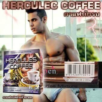 HERCULES COFFEE กาแฟลั่นกลองรบ เพิ่มสมรรถภาพทางเพศ ร่างกายฟิตเฟิร์ม เพิ่มความเป็นชายในตัวคุณ ช่วยให้คุณคึกคัก อึด แข็งใหญ่มั่นใจ เต็มที่ทุกสนามรัก 10 ซอง 1 กล่อง