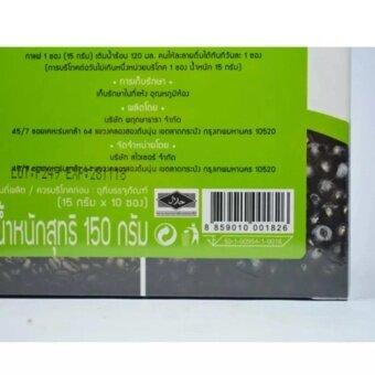 SWIZER COFFEE MIX ACAI BERRYกาแฟเพื่อสุขภาพ สไวเซอร์ คอฟฟี่ มิกซ์พลัส อาซาอิ เบอร์รี่ จากป่าอเมซอนในบราซิล บรรจุ 10 ซอง (4 กล่อง)
