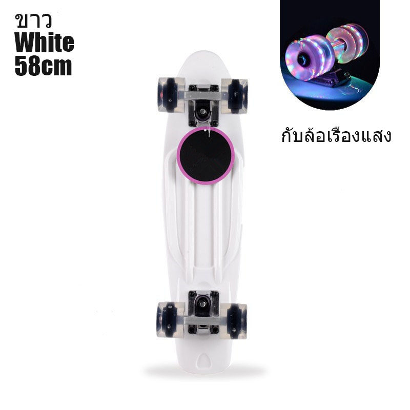 [พร้อมส่งจากไทย] 4 ล้อ สเก็ตบอร์ด เด็กสเก็ตบอร์ด สเก็ตบอร์ดมืออาชีพ สเก็ตบอร์ดกีฬา 58/80/107cm Professional Skateboard อลูมิเนียมอัลลอยด์