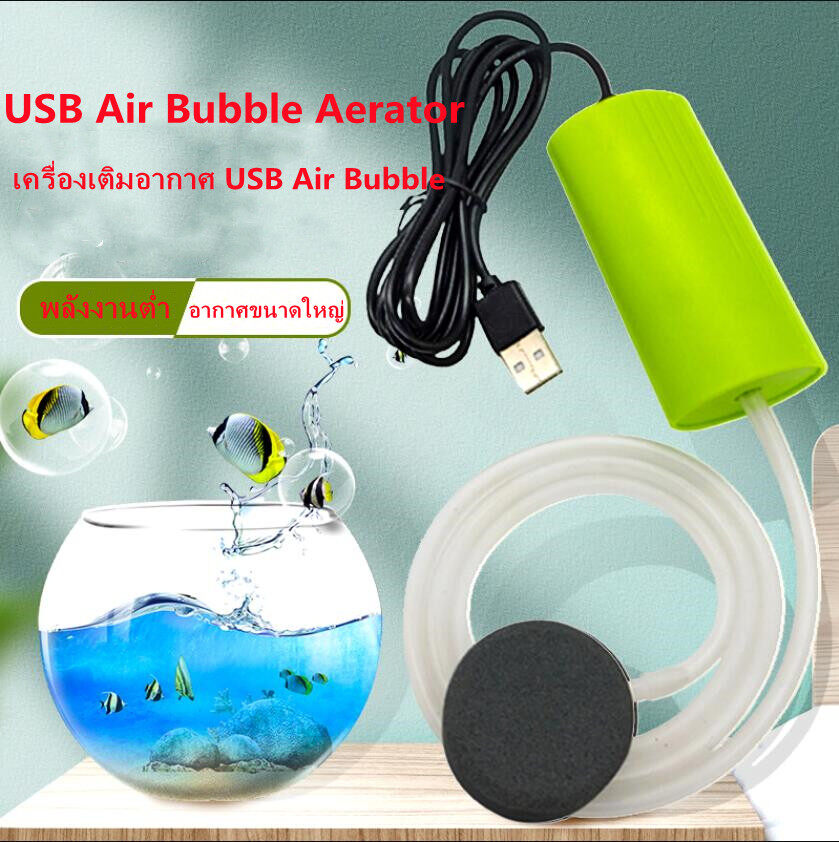สต็อก USB Air Bubble Aerator ปั๊ม Hydroponic ออกซิเจนสำหรับพิพิธภัณฑ์สัตว์น้ำตู้ปลา Stock USB Air Bubble Aerator Pump Hydroponic Oxygen for Aquarium Fish Tank