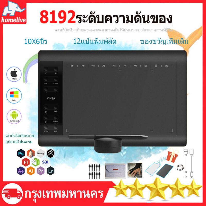 (อุปกรณ์เสริมฟรี)10*6 นิ้วครับ เม้าส์ปากกา นวกระดานวาดรูป แท็บเล็ตดิจิตอล Drawing Tablet เม้าส์ปากกา เมาส์เมาส์ปากกา 8192ํ แท็บเล็ต ปากกาแท็บเล็ต หรืองานศิลปะดิจิตอลจิตรกรรม เม้าท์ปากกา เม้าส์ปากกา notebook เม้าส์ปากกา เม้าปากกา Animation Manga Photoshop