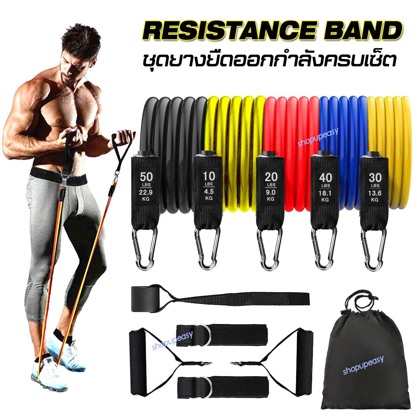 ยางยืดออกกำลัง 5เส้น 150ปอนด์ ไม่ต้องเจาะยึด สายแรงต้าน ยางยืด Resistance Band Work Out สายยางออกกำลัง สายยางยืด TRX Rip60 ยางยืดออกกำลังกาย