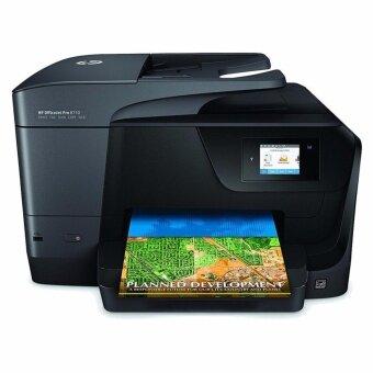1 Years Warranty HP OfficeJet Pro 8710 All-in-One Printer (Print copy scan fax)