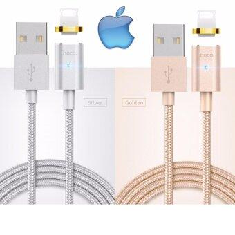 ของแท้ 100% Hoco U16 สายชาร์จ (มีให้เลือก 2 สี คือ สีเงิน // สีทอง) iPhone/iPad หัวแม่เหล็ก สายยาว 1.2 เมตร Hoco U16 Magnetic Data Cable For iPhone/iPad