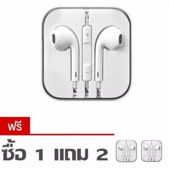 1688 thailand Smart Earphone ��������������� ������������������ iPhone / iPad / iPod(���������������) ������������ 1������������ ��������� 2������������