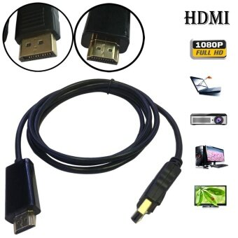 รีวิว 1.8M Displayport Display Port DP to HDMI Cable Male to Male Full HDHigh Speed - intl