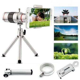 18x Optical Telescope Telephoto Lens with Tripod Holder For SamsungIphone Universal Mobile Phone Lens - intl