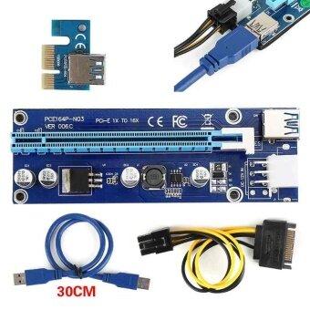 เปรียบเทียบราคา 1x to 16x Extension Cable Powered Extender Riser SATA Adapter Card USB 3.0 PCI-E - intl