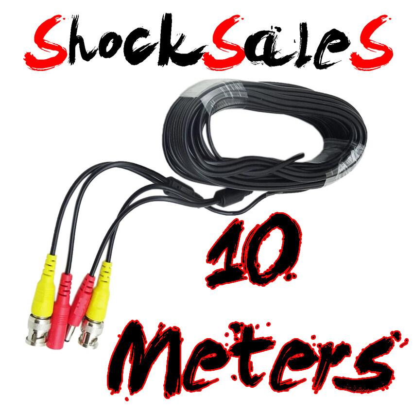 2 in 1 ชุดสายสำเร็จรูปยาว 10 เมตร Power/Video Cable BNC PowerAdapter