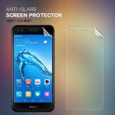 2 pcs/lot NILLKIN screen protector for Samsung Galaxy J7 Pro 2017 Super clear PET