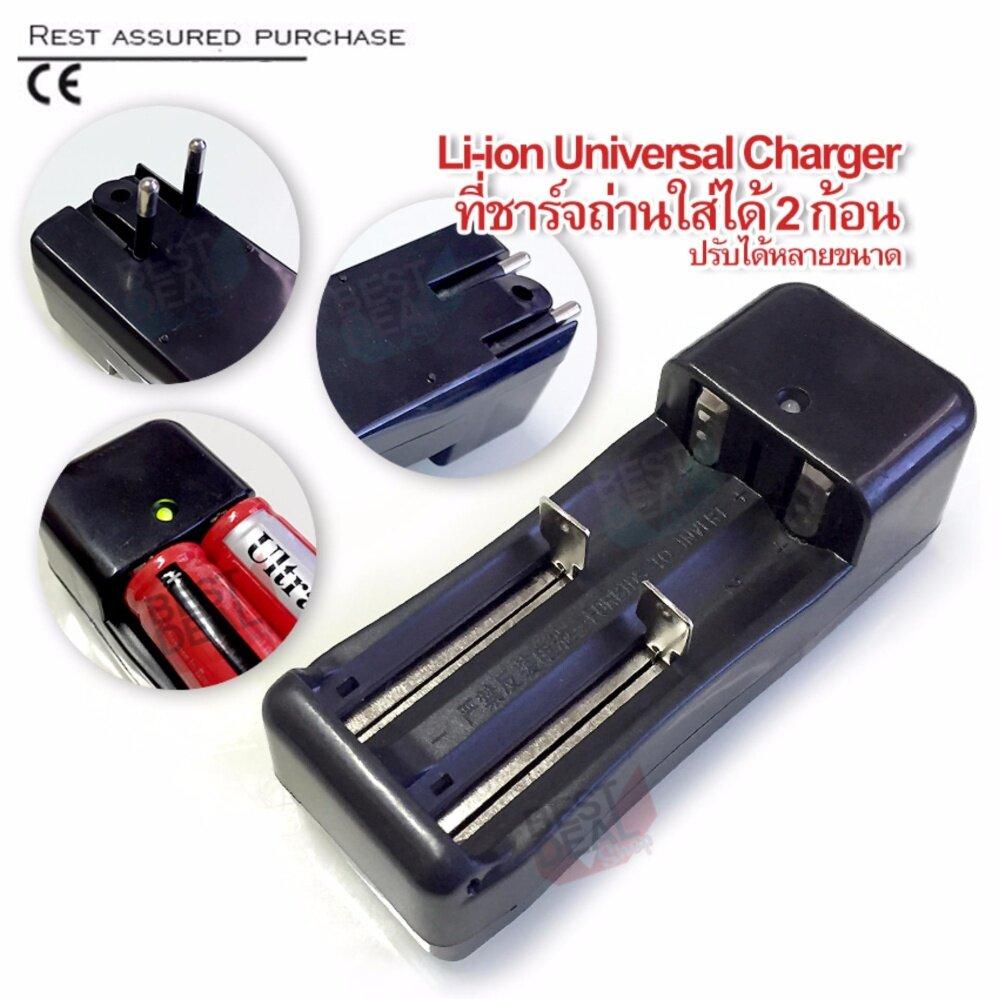 2-Slot 18650 / 18500 / 14500 / 14505 / 16340 / 100V-220V 3.7VLi-ion Universal Charger for Rechargeable Li-ion Battery รุ่น BC-2ที่ชาร์จถ่าน ที่ชาร์จแบตเตอรี่ อเนกประสงค์ อุปกรณ์ชาร์จรองรับหลายขนาด ขาปลั๊ก พักเก็บได้ สีดำ