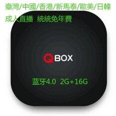 ต้องการขาย 2017 UNBLOCK UBOX 4 evpad Pro Android 6 0 Smart