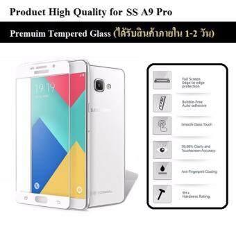 ฟิล์มกันรอย กระจก นิรภัย เต็มจอ 2.5D เก็บขอบแนบสนิท for Samsung A9Pro สีขาว (6.0) Premium Tempered Glass 9H 2.5D White