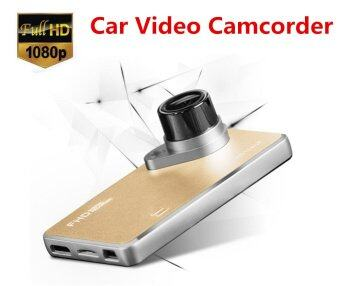 2.7 1080P HD Car