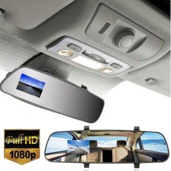 2.71080P LCD HD Car