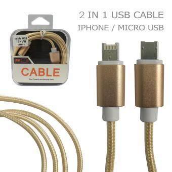 ต้องการขายด่วน สายชาร์จ 2in1 หัวเดียวชาร์จได้ทั้ง iPhone และ Micro USBไม่ต้องใช้ที่แปลง สีทอง
