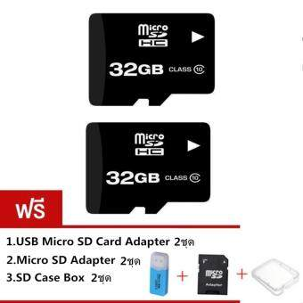 32GB Micro SD Card Class 10 Fast Speed+Micro SD Adapter+SD CaseBox+USB Micro SD Card Adapter 2ชุด