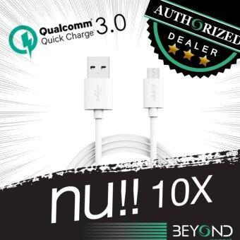 [หนา 4 mm]สายชาร์จเร็ว Aukey Quick Charge 3.0 Compatible Micro 2.0USB Cable สายชาร์จ/สายซิงค์ รองรับการชาร์จไวจากระบบ Fast ChargeQualcomn QC3.0+2.0 ยาว 2 เมตร [สีขาว]