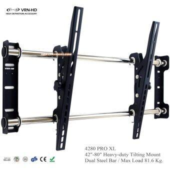 4280 Pro XL ขาแขวน LCDLED TV 42 - 80 นิ้วแบบก้ม-เงยหน้าจอได้ Max Load 81.6Kgs