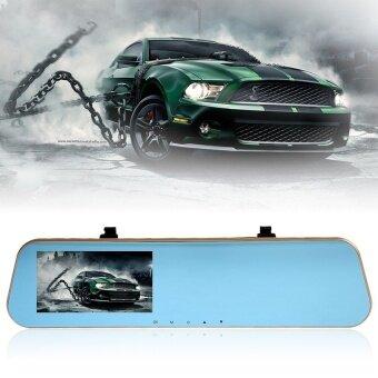 4.3 inch HD Car