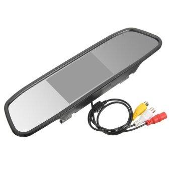 4.3'' LCD Car Rear