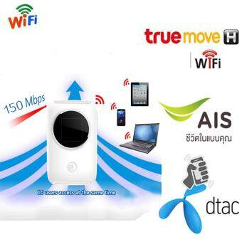 4G LTE Wifi Router 150Mbps Mobile Hotspot Car Mifi Modem Broadband3G 4G Wi-Fi Router - intl