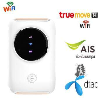 4G Wifi Router Mifi Modem Wireless Outdoor Portable Hotspots MobileBroadband 4G Dongle - intl
