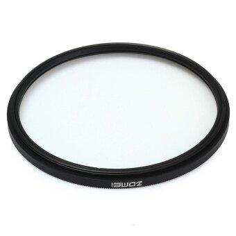 67mm UV Ultra-violet Protection Filter Lens - intl - 5