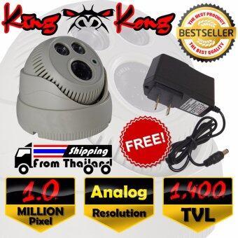 กล้องวงจรปิด โดม 700 TVL / 800 TVL / 900 TVL / 1000 TVL / 1200 TVL / 1400 TVL / Analog / CVBS 1 MP ล้านพิกเซล กล้อง 1400 TVL เลนส์ 4mm ฟรีอะแดปเตอร์