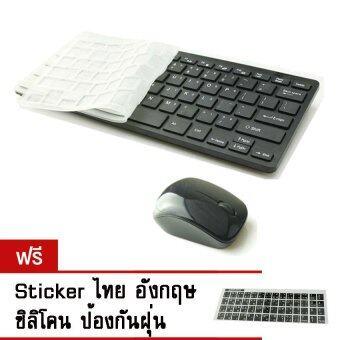 9FINAL Modern Design Ultra Thin Design 2.4GHz Mini WirelessKeyboard + Cover + Mouse Kit for Desktop Laptop PC Computer (Black)แถมฟรี Stickerไทยอังกฤษ