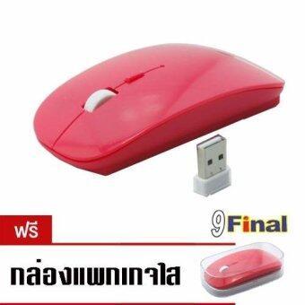9FINAL เม้าส์ไร้สาย Super Slim Wireless Mouse, Ultra Slim WirelessMouse For PC Laptop and Android tv box ( สี Pink บานเย็น) (image 0)