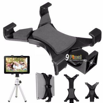 9FINAL Tablet PC Stand Holder 7