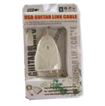 9final USB Guitar Link Cable High Quality Audio Out White 3ndGeneration of USB guitar link cable (White)