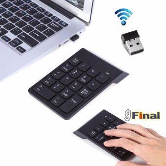 ราคา 9FINAL คีย์บอร์ดตัวเลขไร้สาย Wireless 2.4 Ghz Numeric Keypad with NANA USB Receiver(Black)