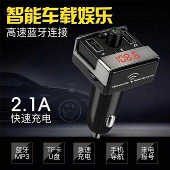 รีวิวพันทิป A7 Car bluetooth MP3 Entertainment Black