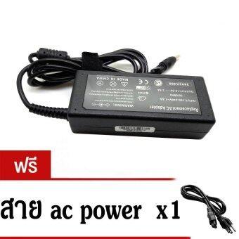 AC adapter ที่ชาร์จ notebook