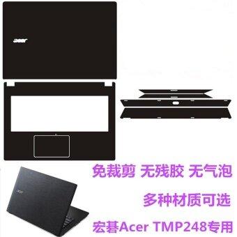 Acer tmp248-mg โน๊ตบุ๊คคอมพิวเตอร์ฟอยล์เปลือกแขนป้องกัน