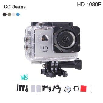 Action Camera กล้องกันน้ำ HD DV 1080p Sports Camera รุ่น SJ4000 NoWifi