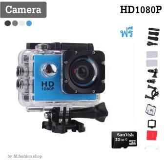 Action กล้องกันน้ำ HD DV 1080p Sports Camera รุ่น SJ4000 No Wifiแถม Memory Card 32GB