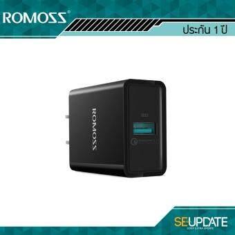 Adaptor ที่ชาร์จมือถือ ROMOSS Qualcomm Quick Charge 3.0Mediatek Pump Express Plus 2.0