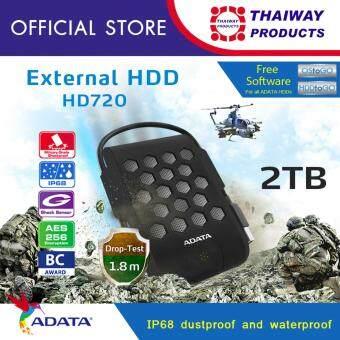 เปรียบเทียบราคา ADATA External HDD HD720 - 2TB (Black)