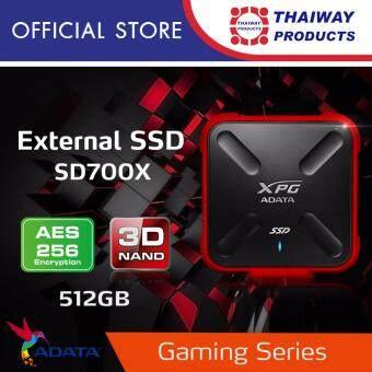 ต้องการขาย ADATA External SSD SD700X - 512GB (Red)