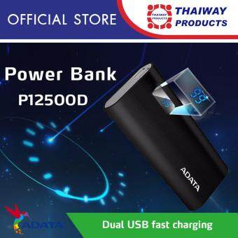 ADATA Power bank P12500D - 12500mAh