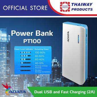 ADATA Power bank PT100 -10000mAh
