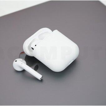 Harga เคส Airpods สีขาว (Airpods Silicone Case)