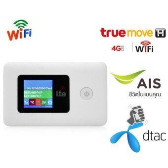 AIS,DTAC,TrueMove-H 4G LTE WiFi Router Dongle Hotspot 4G Car MifiModem Broadband Router - intl