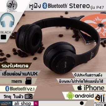 https://th-live-02.slatic.net/p/2/ali-bluetooth-headphone-stereo-p47-1487792515-97979421-91304963f45a0346c0ab8ac094f3b1cf-product.jpg