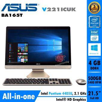 All-In-One Asus V221ICUK-BA165T